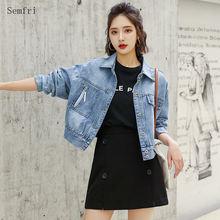 Куртка semfri женская джинсовая Короткая свободная в Корейском