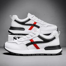 2021 nowe obuwie męskie wygodne oddychające sneakersy buty męskie odkryte buty do biegania i chodzenia mężczyźni oddychające Zapatillas tanie tanio WIENJEE CN (pochodzenie) RUBBER Lace-up Pasuje prawda na wymiar weź swój normalny rozmiar Podstawowe Stałe Mesh Wiosna jesień