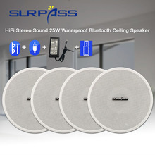Waterproof Bluetooth Ceiling Speaker Shower Home Audio Coxial HiFi Stereo Sound 25W PA System White In Wall Speaker for Bathroom