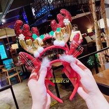 Złote opaski renifera rogi poroża Party Deer uszy pałąk świąteczne akcesoria do włosów dla dzieci dorośli świąteczne prezenty bożonarodzeniowe tanie tanio 1747 Christmas headbands New Year Decorations Christmas small gifts for kids