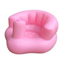 Многофункциональный Детский Надувной Диван для ванной комнаты ПВХ надувное сиденье обучающий обеденный стул портативный стул для ванной для младенцев