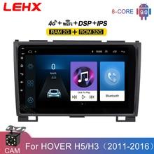 LEHX Android 9.0 2GB RAM Carplay วิทยุเครื่องเล่นมัลติมีเดียเครื่องเล่น2din DVD สำหรับ Haval Hover Great Wall H5 H3 2011 2016 Navi GPS