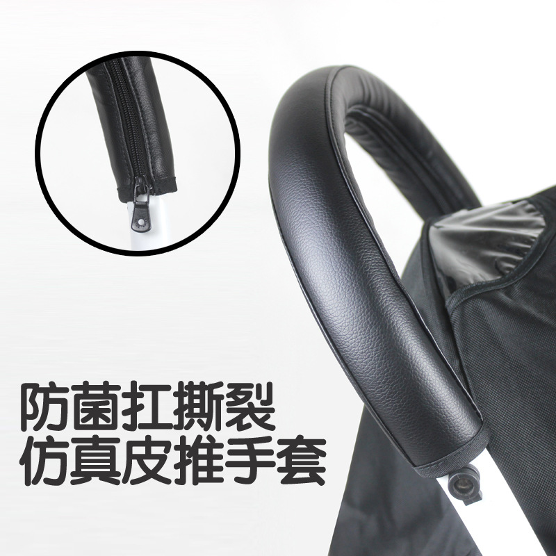 Yoyo Yuyu  Baby Stroller Gloves Handlebars Leather Gloves Umbrella Car Accessories Leather Protective Cover Removable