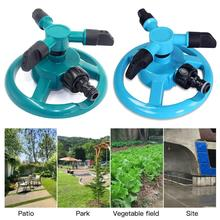 Garden Lawn Automatic Rotating Sprinkler Garden Watering And Watering Small Three-fork Sprinkler Garden Irrigation Tools automatic lawn oscillating sprinkler watering irrigation tool for lawn garden irrigation lawn spray nozzle garden supplies