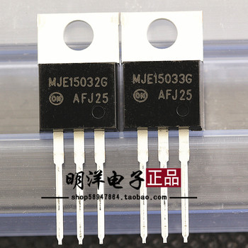 10pair/30pair MJE15032G MJE15033G 15032/15033 ON Ansonmei Amplifier to tube free shipping free shipping 10pcs mje15033g 10pcs mje15032g mje15033 mje15032 to 220