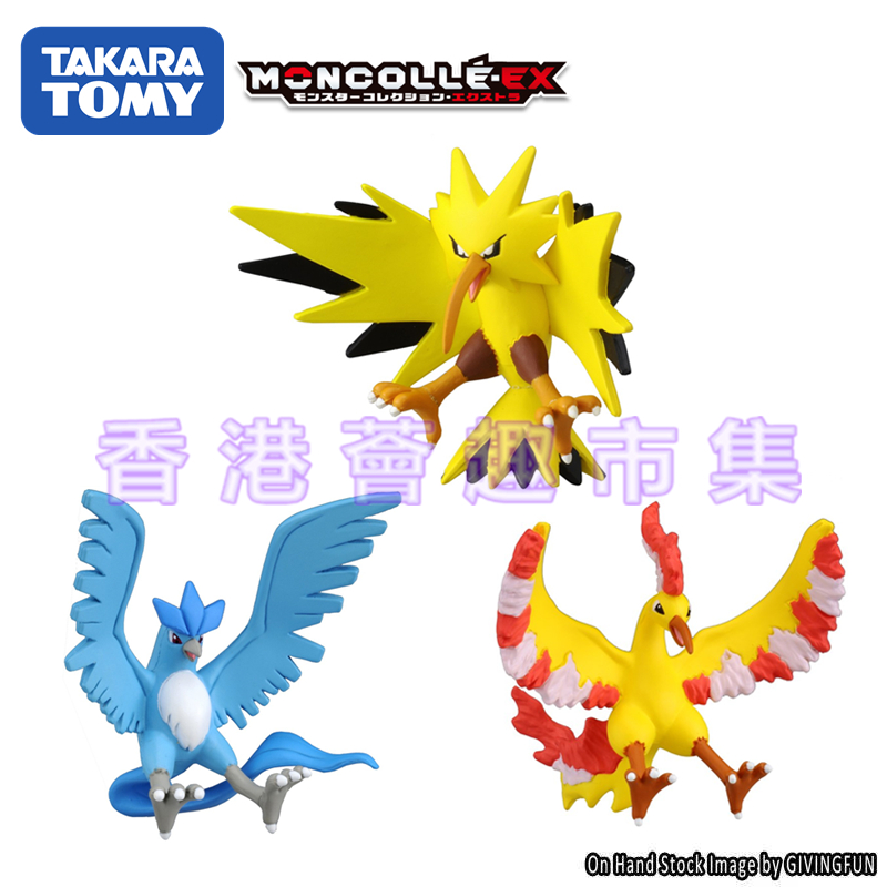 TAKARA TOMY Pokemon EMC Articuno Moltres Zapdos  Action Figure Toys For Children