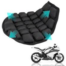 LEEPEE לחץ אוכפים לחץ הקלה מושב נסיעת כרית מתנפח אוויר כרית מגניב מושב כיסוי אופנוע אוויר מושב כרית