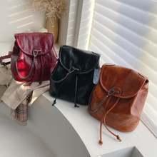 Маленькая женская сумка новинка 2020 Модный женский кожаный