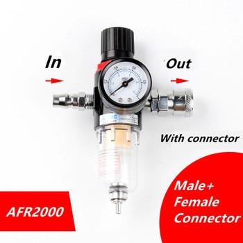 New AFR-2000 Pneumatic Filter Air Treatment Unit Pressure Regulator Compressor Reducing Valve Oil Water Separation AFR2000 Gauge