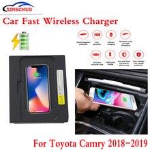 10Вт Ци автомобиль беспроводной зарядное устройство для Тойота Камри 2018-2019 быстрой зарядки центральной консоли корпуса для хранения