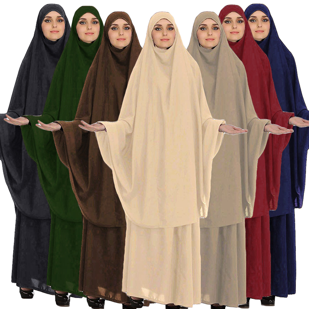 Muslim Women Burqa Niqab Hijab Abaya 2 Pieces Dress Khimar Maxi Skirt Set Islam Jilbab Prayer Overhead Scarf Robe Ramadan Kaftan