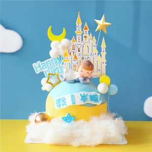 Image 5 - Royal Crown Castle Star Balloons Little Prince Boy Birthday Cake Topper Dessert Decoration for Party Lovely Gifts