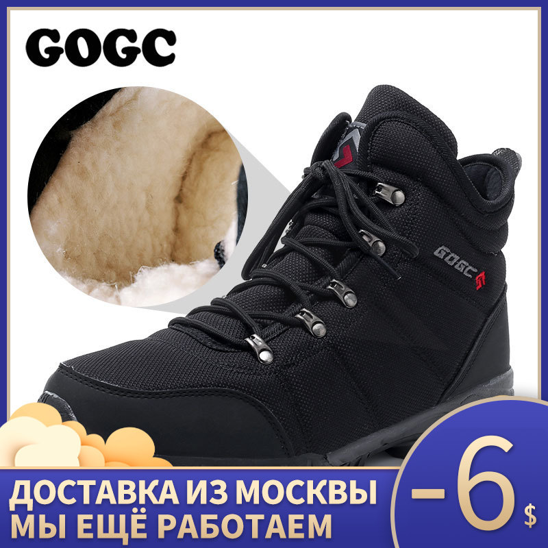 GOGC Winter Men's Ankle Boots Warm Men Winter Shoes Warm Snow Boots Shoes Men Winter Boots Men Winter Shoes For Men G9908