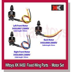Основной мотор WLtoys XK X450, бесщеточный двигатель для Wltoys X450, детали для фиксированных крыльев