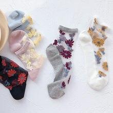 Socken Frauen Sommer Trendy Daisy Ultra Dünne Kristall Seide Sheer Socken Cartoon Blume Transparent Glas Filament Nette Sox Skarpetki