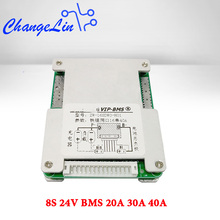 8S 24V BMS Li ion Lipo Lifepo4 lityum pil koruma levhası 20A 30A 40A ortak Port denge EBike EV cep paketi DIY modülü