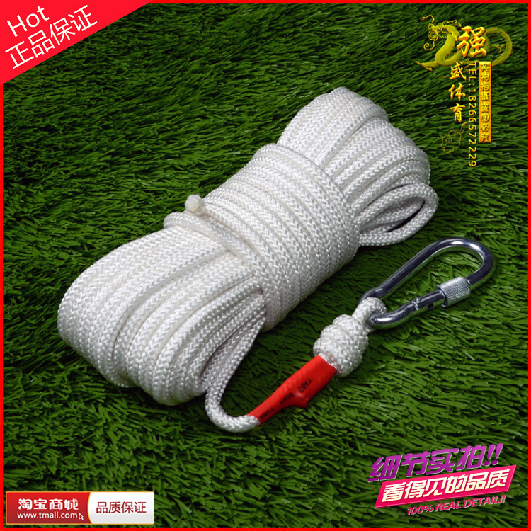 Lifesaving Rope Nylon Safety Rope Emergency Escape Rope Outdoor Firefighting Zi Jiu Sheng 8mm With Steel Wire 20 M Anti-Fire