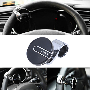 New Car Steering Wheel Spinner Knob Power Handle Ball Hand Control Ball Booster Wheel Strengthener Auto Spinner Knob Ball image