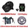 1000W-120MM-C18-46T