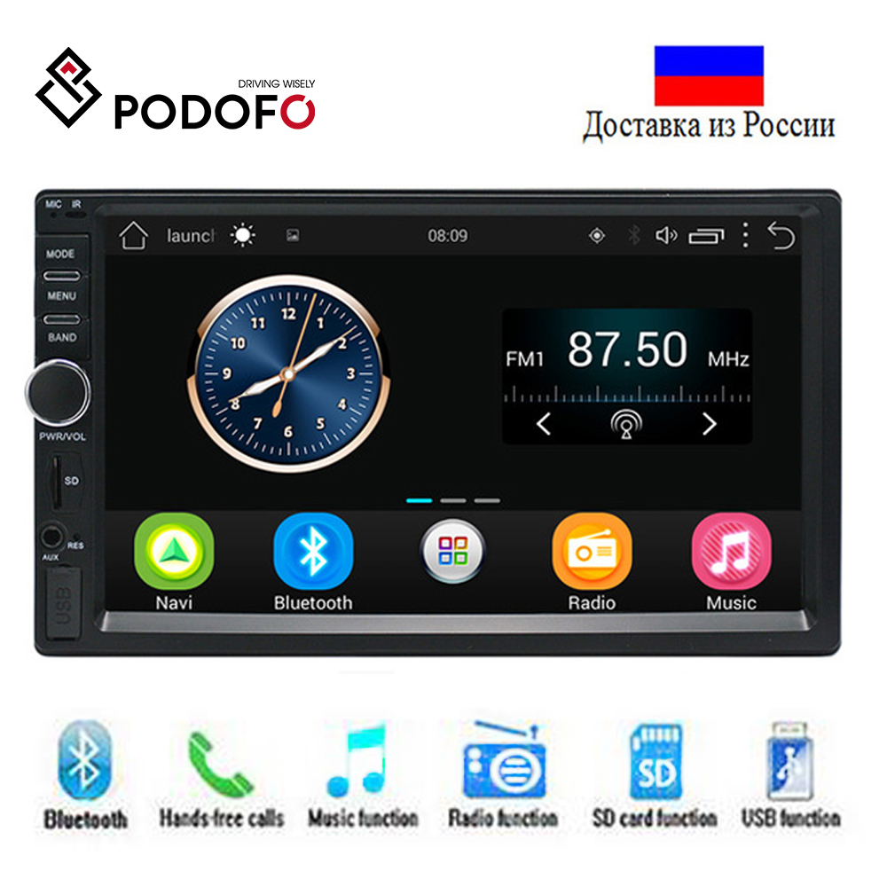 Podofo autoradio 2 Din Android GPS Wifi Bluetooth USB Audio Navigation voiture stéréo 7