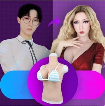G Cup Boobs Fake Beast Form Realistic Stretchy Soft Silicone Shemale Transgender Crossdresser Men Bodysuit Mens Bra No Nipple