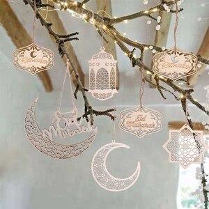 Image 4 - 1 takım EID Mubarak cami ahşap ay içi boş kolye süs İslam müslüman ramazan festivali ev dekor asılı malzemeleri DIY el sanatları