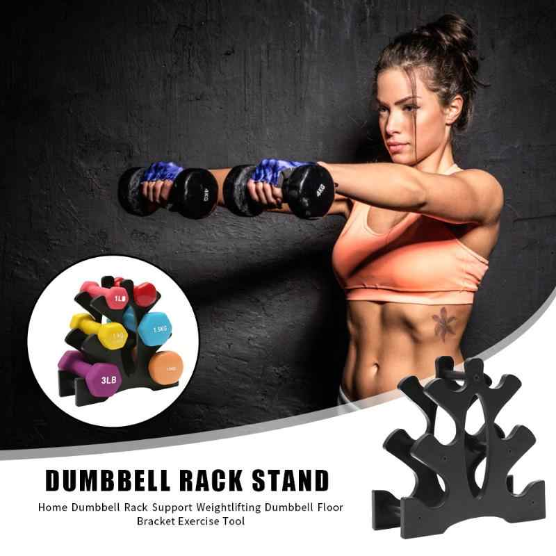 Dumbbell Stand Rack Bracket Support Weight Holders Exercise Equipment Tools Home