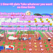 Animal crossing Furniture island/material Island/Carnivals items/Wedding/Pirate/ tickets/DIY/All Flowers/Golds/Bells
