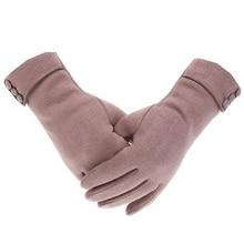 Женские зимние спортивные теплые перчатки с сенсорным экраном, женские перчатки для мобильного телефона, женские зимние теплые перчатки