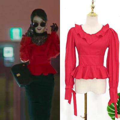 1pc Red Shirt For Women DEL LUNA Hotel Same IU Lee Ji Eun Lotus Edge Cultivate Oneself Temperament  Korean TV Same Dress