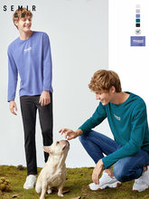 SEMIR Men t-shirt long sleeve trend male autumn clothes 2019 new loose round neck cotton bottoming tshirt for men