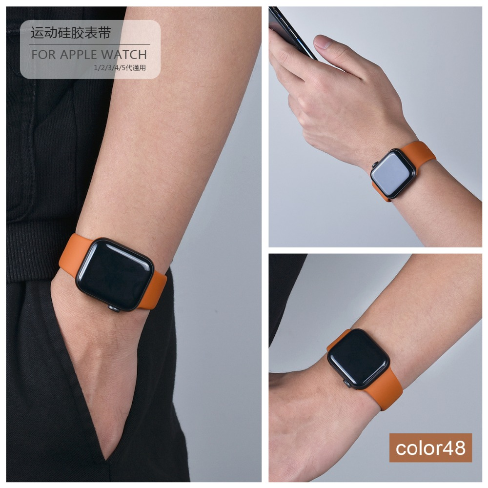 Soft Silicone Band for Apple Watch 103