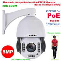 SONY IMX 335 20X ZOOM 5MP 4MP 25fps PoE personas reconocimiento humano WIFI PTZ velocidad Domo IP cámara de vigilancia