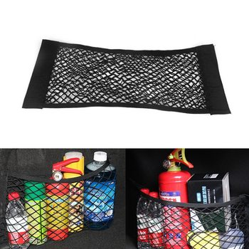 2-Layer Car Storage Net Universal Mesh Organizer Pouch Bag for Car Trunk home1Pcs Black Mesh Trunk Car Organizer Net Goods image