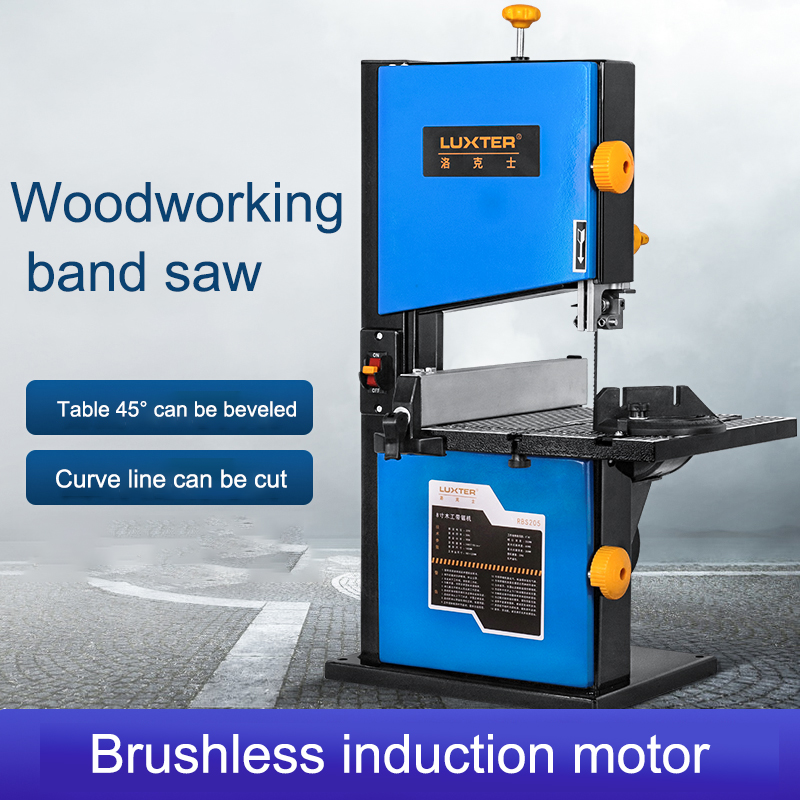 Household Multi-function 8 Inch Band Saw Small Woodworking Desktop Power Tool Wire Saw Electromechanical Saw Tool