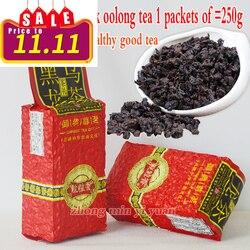 250g أسود Oolong Tikuanyin فقدان الوزن الشاي متفوقة شاي الألونج الأخضر العضوي التعادل غوان يين الشاي إلى وزن فضفاض الصين الغذاء الأخضر