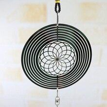 «Лучшее» 3D металлическая подвесная вертушка ветровой колокольчик со спиральным хвостовым шаром центр домашнего декора 889