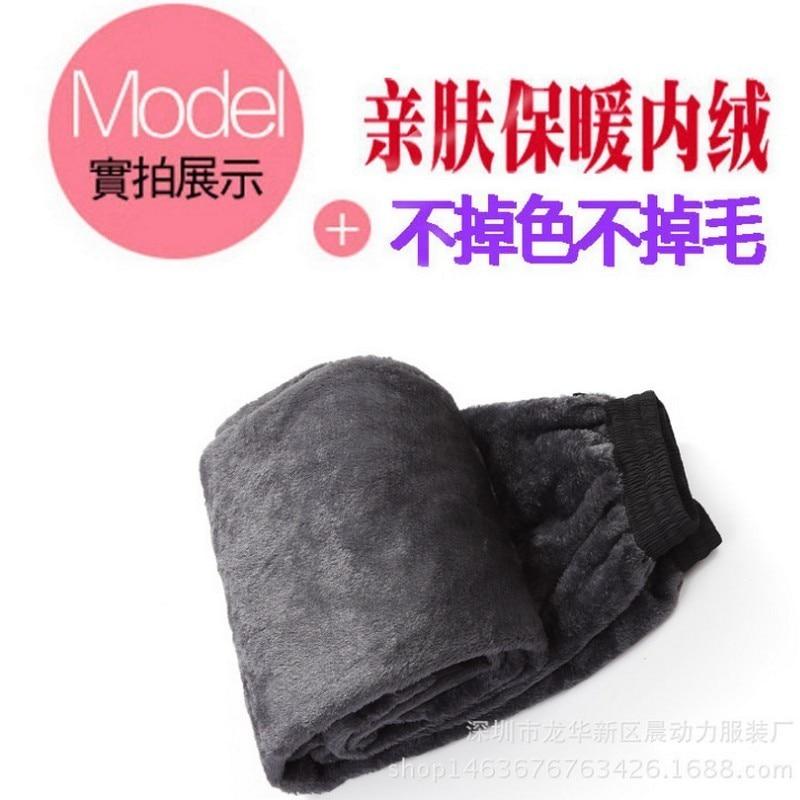Hc4ad2113360b41b683d035d5fbc1107a0 Men's Super Warm Winter Pants Thick Wool Joggers Fleece Trousers Waterproof Sweatpants Windbreaker Cargo Pants Men 4XL 5XL 6XL