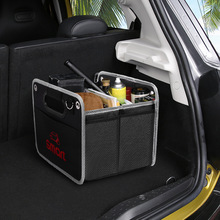 Car Trunk Storage Box Folding Basket Stowing Tidying Organizer Bag For Smart 451 453 fortwo forfour Car Universal Accessories