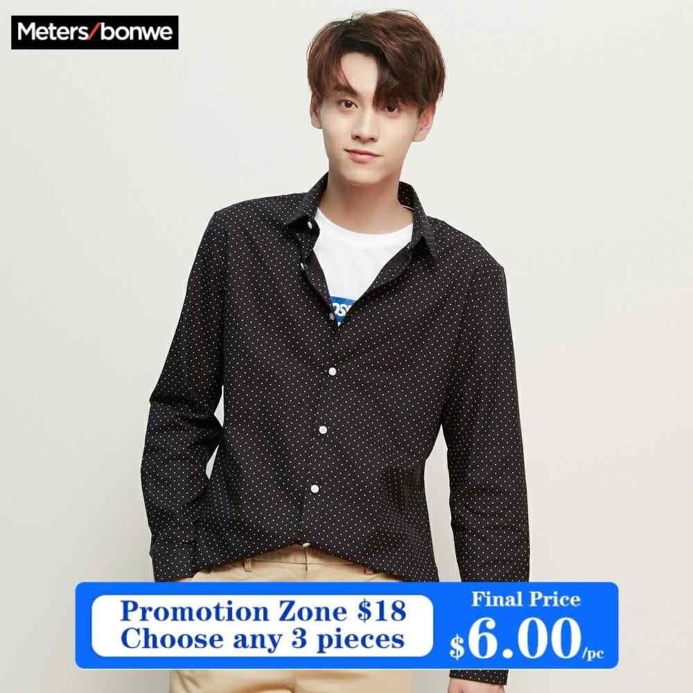 Metersbonwe 브랜드 남성 스마트 캐주얼 셔츠 2020 봄 가을 남성 트렌드 잘 생긴 긴 소매 셔츠 청소년 기본 탑스
