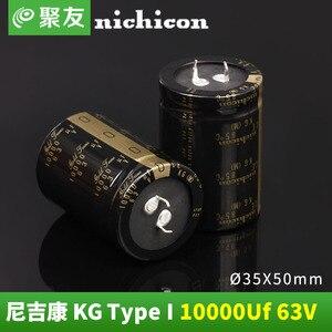 Image 4 - 2 pièces NICHICON KG Type I 63V10000UF 35x50mm or air 10000UF 63V amplificateur audio filtrant 10000 UF/63 V type 1 10000u