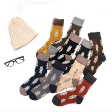 New Harajuku Autumn Winter Woman Socks Christmas Cotton Crew Striped Pile Of Arrival