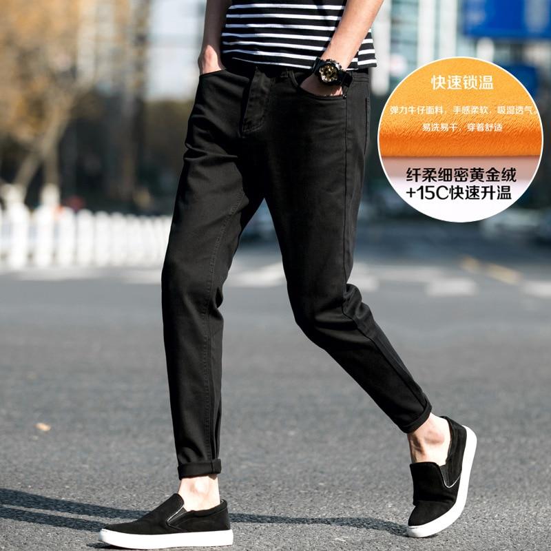 2018 Winter New Style Men Plus Velvet Jeans Men Slim Fit Micro Elastic Warm Trousers Solid Color Slim Fit Versatile