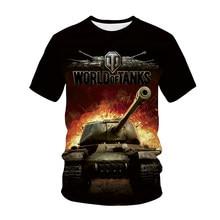 Summer Outdoor Leisure T-Shirt Popular Game World Of Tanks Game 3D Print Fashion Men Women Short-Sleeved Comfortable Loose Top