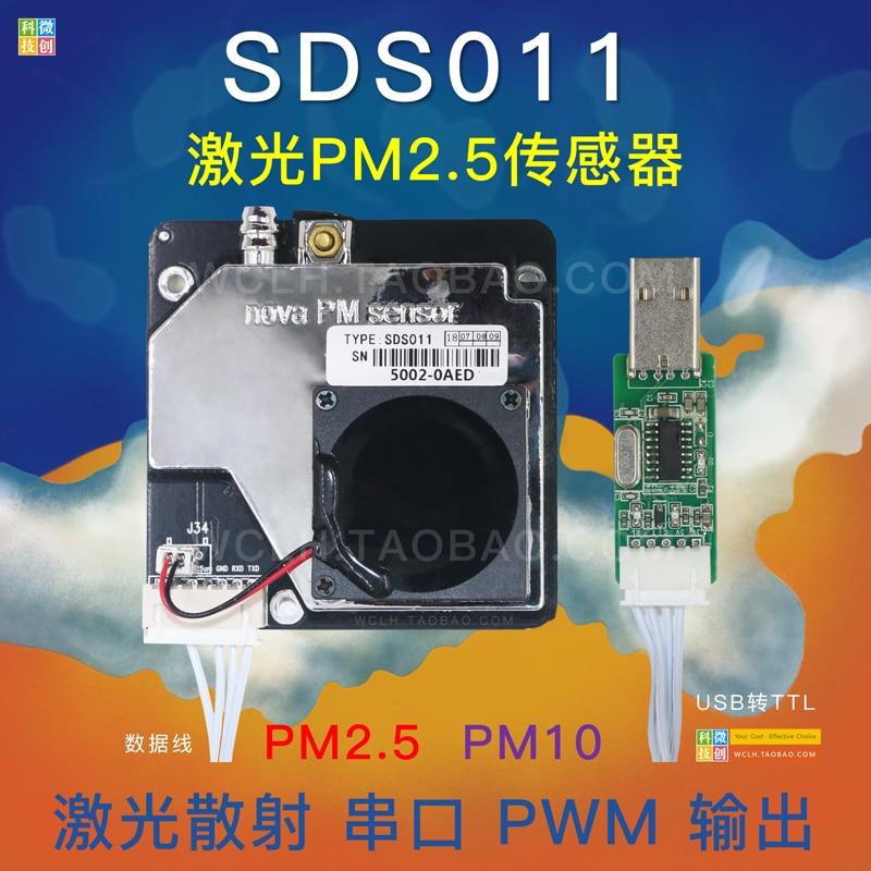 Laser PM2.5 Sensor Dust SDS011 Air Quality Dust Sensor