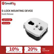 """SmallRig S Lock Quick Release Mounting Device Male and Famale Plate With 1/4"""" and 3/8"""" Threaded Holes For Monitor Screen   1855"""