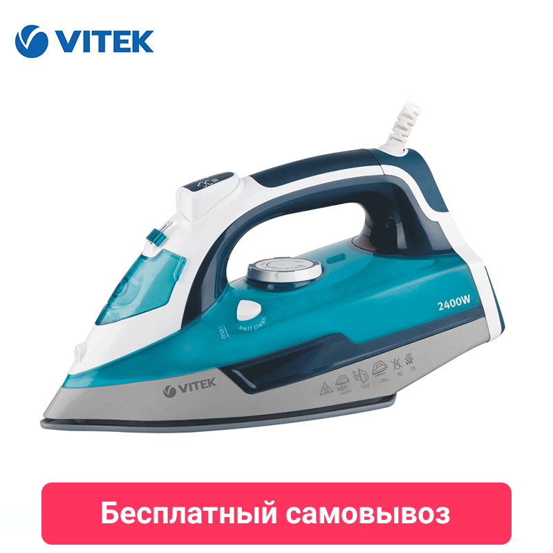 Electric Iron Vitek VT-1266 for ironing irons steam Household for Clothes Burst of Steam electricsteam electriciron цена