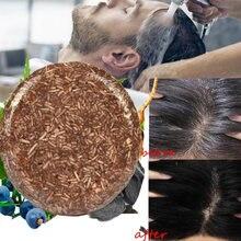 Мыло для мытья волос ginger polygonum multiflorum затемняющее