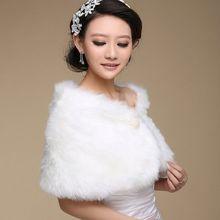 Женская белая свадебная накидка из искусственного меха, шаль, накидка для свадьбы, искусственный жемчуг, шар, украшение, зимняя куртка, пальто, болеро, шнур