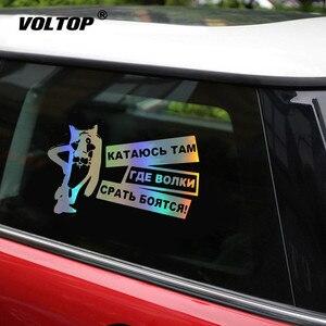 Image 1 - רוסית נמר מדבקות לרכב ומדבקות עבור מוצרים אוטומטי רכב סטיילינג ויניל אופנוע מדבקות על רכב אבזרים